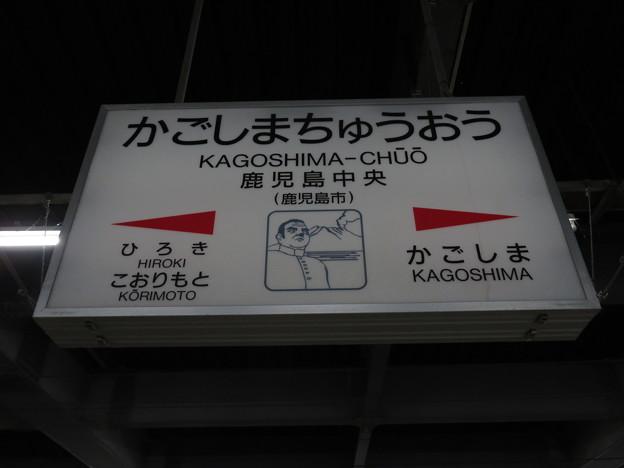 鹿児島中央駅 駅名標【2】