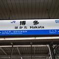 Photos: [新]博多駅 駅名標【5】