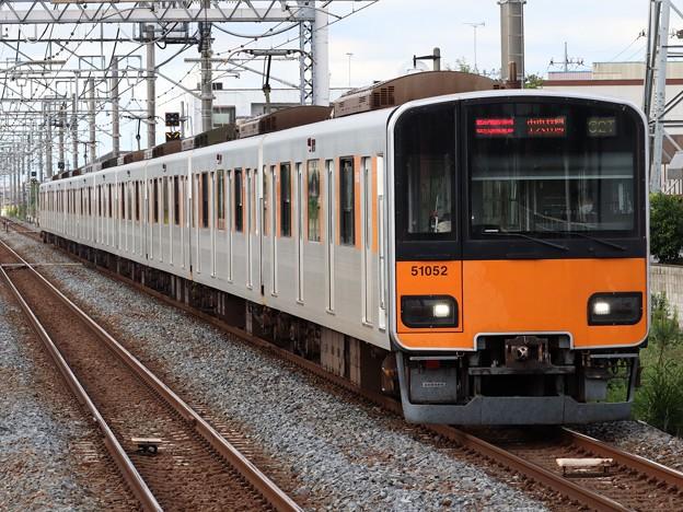 東武伊勢崎線50050系 51052F