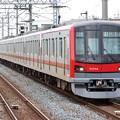 Photos: 東武伊勢崎線70000系 71014F