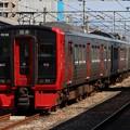 Photos: 鹿児島線813系200番台 R235編成