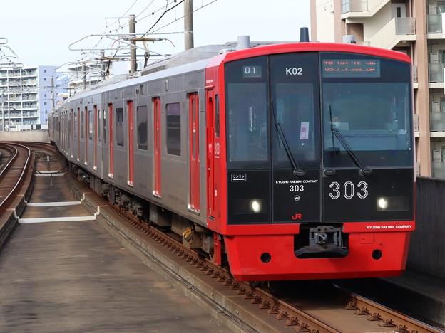 筑肥線303系 K02編成