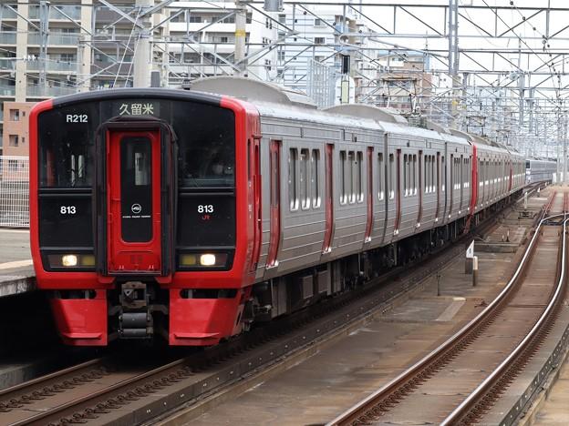 鹿児島線813系200番台 R212+R220+R108編成