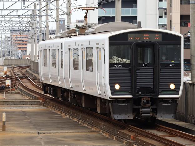 福北ゆたか線817系2000番台 V2002編成