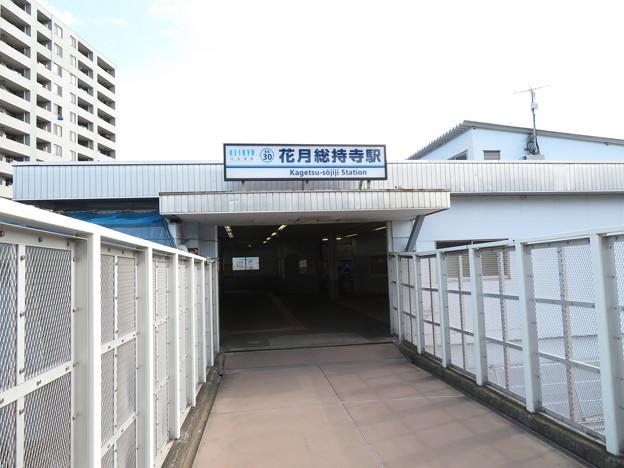 花月総持寺駅 北口
