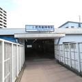 Photos: 花月総持寺駅 北口