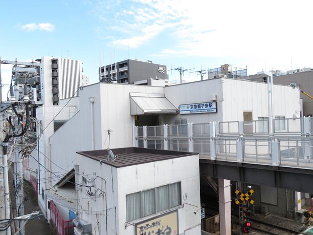 京急新子安駅 高架口