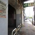 Photos: 国道駅 1
