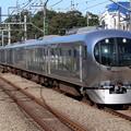 Photos: 西武池袋線ラビュー001系 001-F1F