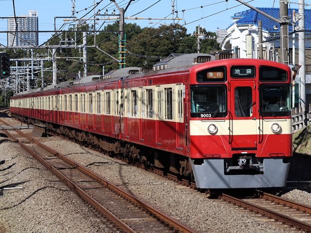 西武池袋線9000系 9103F【幸運の赤い電車】