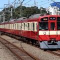 Photos: 西武池袋線9000系 9103F【幸運の赤い電車】