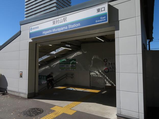 東村山駅 東口