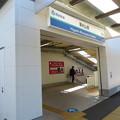 Photos: 東村山駅 西口
