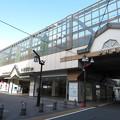 Photos: 中村橋駅 南口