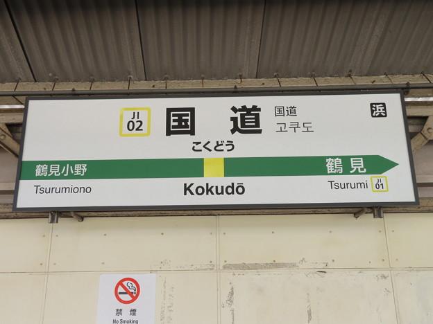 #JI02 国道駅 駅名標【上り】