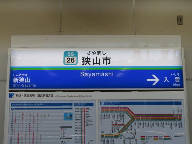 #SS26 狭山市駅 駅名標【上り】