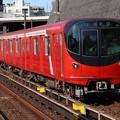 Photos: 東京メトロ丸ノ内線2000系 2118F