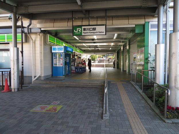 東川口駅 北口