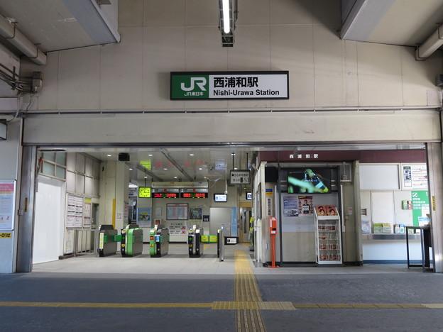 西浦和駅 入口