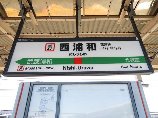 #JM27 西浦和駅 駅名標【下り】