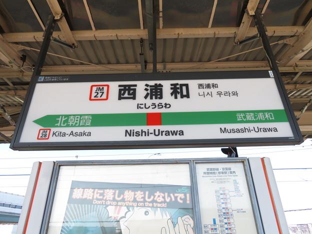 #JM27 西浦和駅 駅名標【上り】