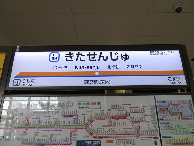 #TS09 北千住駅 駅名標【上り 3】