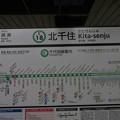 #C18 北千住駅 駅名標【綾瀬方面 2】