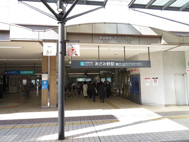 あざみ野駅 東口