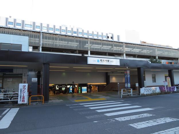Photos: 和光市駅 北口
