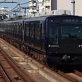 Photos: 相鉄線9000系 9703F