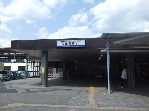 Photos: 和光市駅 南口