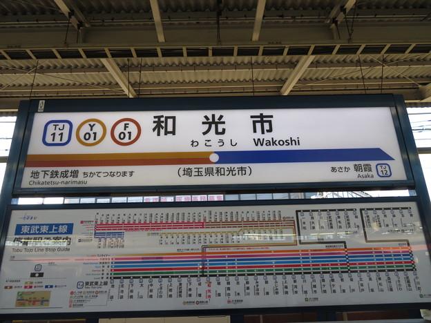 #TJ11 和光市駅 駅名標【下り 2】