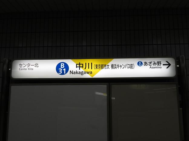 #B31 中川駅 駅名標【下り 1】