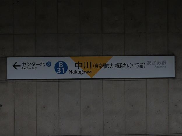 #B31 中川駅 駅名標【上り 2】