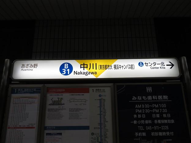 #B31 中川駅 駅名標【上り 1】