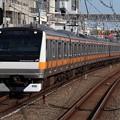 Photos: 中央快速線E233系0番台 T39編成