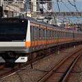 Photos: 中央快速線E233系0番台 T5編成