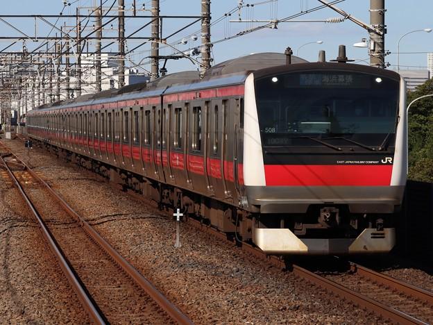 Photos: 京葉線E233系5000番台 ケヨ508編成