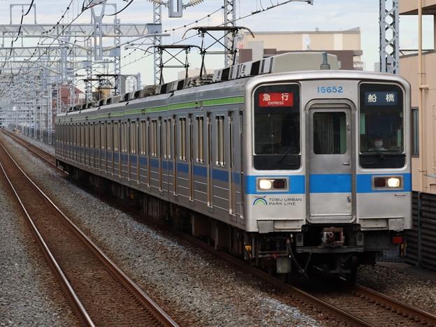 東武野田線10050系 11652F