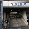 南船橋駅 北口2