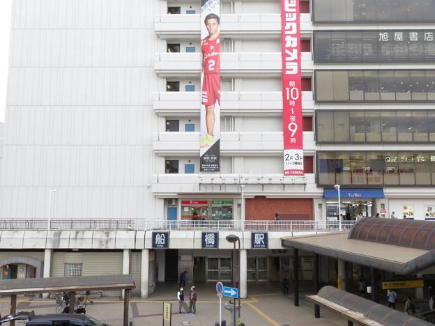 船橋駅 北口