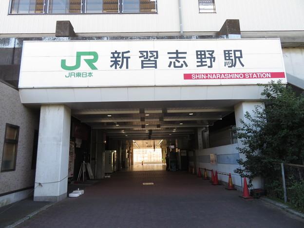 新習志野駅 北口