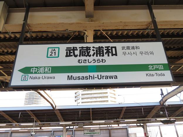 #JA21 武蔵浦和駅 駅名標【埼京線 下り 1】