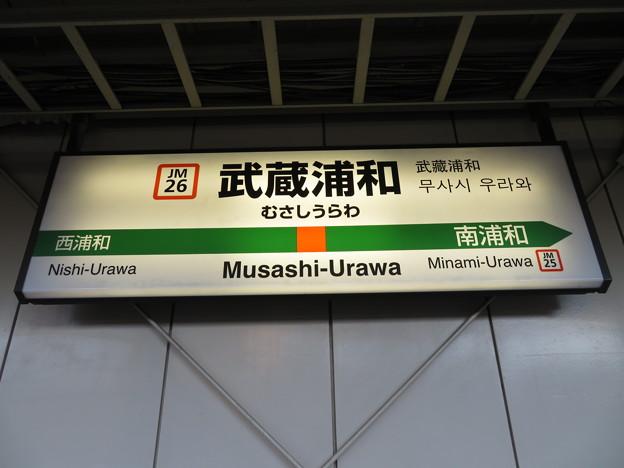 #JM26 武蔵浦和駅 駅名標【武蔵野線 下り】