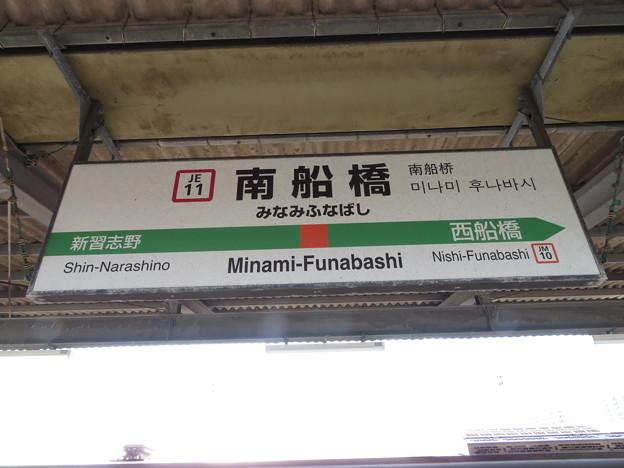 #JE11 南船橋駅 駅名標【武蔵野線】