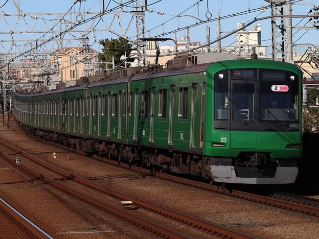 Photos: 東横線5050系 5122F【青ガエル】