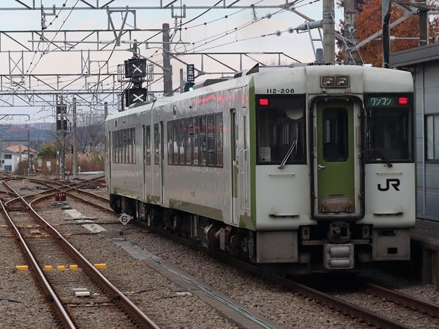 八高線キハ110系200番台 キハ112-208+キハ111-208