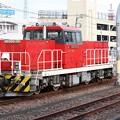 Photos: HD300-30