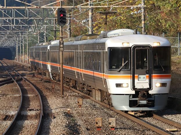 回送列車373系 F11+F8編成