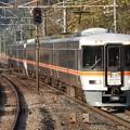 Photos: 回送列車373系 F11+F8編成